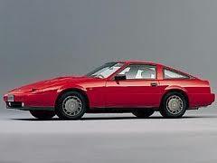 1984-89 Nissan 300ZXZ31